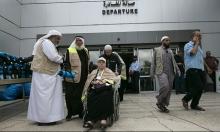 مصر تمنع 14 حاجا فلسطينيا من السفر عبر معبر رفح