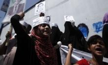 سورية والعراق ومصر تتصدر الدول العربية في الاختفاء القسري