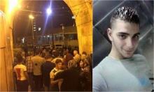 القدس: تشييع جثمان الشهيد ثائر أبو غزالة
