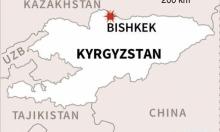 قرغيزستان: مقتل شخص وإصابة 3 بانفجار قرب سفارة الصين