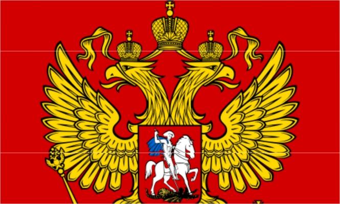 روسيا والشرق الأوسط: جردة حساب في كتاب