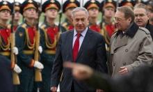 مسؤول روسي يزور إسرائيل لترتيب لقاء بين نتنياهو وعباس