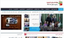الاحتلال يغلق إذاعة فلسطينية في الضفة