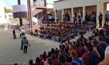 سخنين: انتظام الدراسة وافتتاح مدرسة جديدة