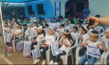 نتنياهو لتلاميذ طمرة الزعبية: أريدكم مخلصين لإسرائيل