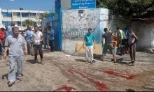 اعتراض على إغلاق الاحتلال التحقيق بقتله 14 فلسطينيا بغزة