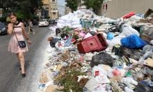 لبنان: القمامة تتكدس مجددًا في العاصمة بيروت