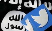 تويتر: النازيون يتفوقون على الإسلاميين