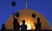 السعودية: تعذر رؤية هلال ذي الحجة وعيد الأضحى في 12/9