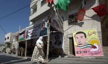 لبنان: اعتصام تضامني مع الأسرى الفلسطينيين