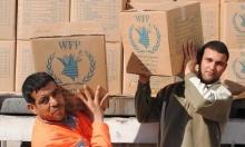 5 أطنان مساعدات طبية إيطالية إلى ليبيا