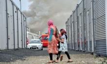 مصرع لاجئ سوري بعد إضرامه النار في زوجته