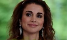 """برعاية الملكة: """"أسبوع عمان للتصميم"""" يفتح أبوابه"""