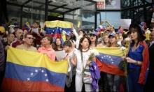 المعارضة الفنزويلية تتحدى الرئيس مادورو