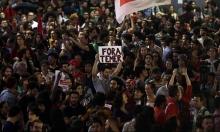 البرازيل تستدعي سفراءها في فنزويلا وبوليفيا والإكوادور