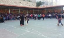 الناصرة: افتتاح العام الدراسي بأجواء من السرور