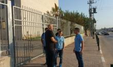 الطيرة: مدرسة طوماشين تلتزم بالإضراب مع بدء العام الدراسي