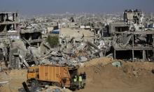 مندوبو محكمة لاهاي قد يزورون إسرائيل والضفة