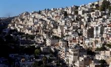 الاحتلال يخطر بهدم منازل ومحال تجارية بسلوان