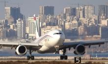طفل فلسطيني يخترق أمن مطار بيروت ويصل تركيا