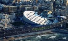 """مكتبة الإسكندرية تبحث """"مستقبل المجتمعات العربية"""""""