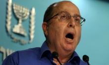 استطلاع: حزب برئاسة يعالون وساعر سيفوز بـ16 مقعدا