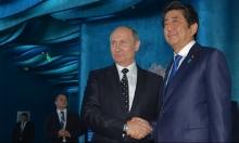 اليابان تدعو روسيا لإنهاء نزاع من الحرب العالمية الثانية