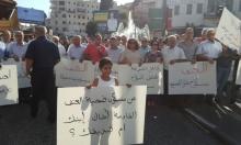 الناصرة: مظاهرة وحدوية ضد العنف والجريمة