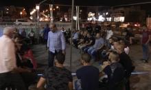 سخنين: نصب خيمة اعتصام ودعوات للمشاركة بمظاهرة