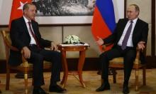 إردوغان وبوتين يلتقيان على هامش مجموعة العشرين