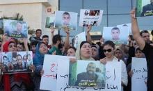 أهالي المعتقلين الستة يعتصمون أمام مكتب عباس