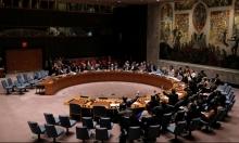 منصور يدعو مجلس الأمن لاتخاذ إجراءات ضد الاحتلال والاستيطان