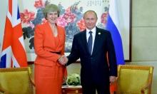 بريطانيا وروسيا تأملان تحسين علاقتهما