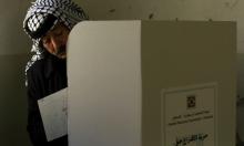 الانتخابات الفلسطينية: قبول 6 طعون من أصل 163