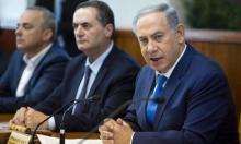 أزمة سياسية تسبب أزمة سير في إسرائيل