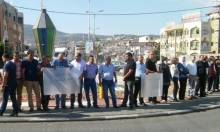 عرابة: وقفة احتجاجية تندد بالعنف