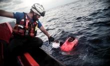 إنقاذ 2700 مهاجر وانتشال 15 جثة