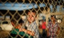 سفينة مساعدة تركية لغزة وصلت ميناء أسدود
