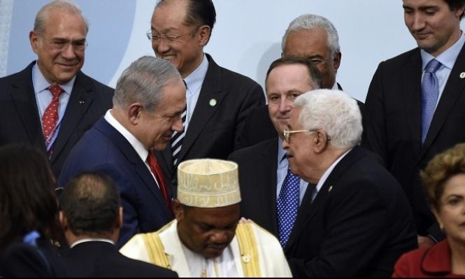 قمة موسكو: نتنياهو يشترط ألا يشترط عباس أي شيء!