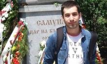 تشييع جثمان ابن الناصرة طالب الطب طارق القاسم في بلغاريا