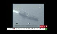 سفن إيرانية تعترض طريق سفينة حربية أميركية