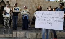 الأمم المتحدة تدعو للإفراج عن المعتقلين إداريا