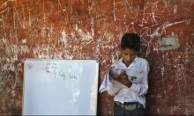 الأمية: اليمن والمغرب والسودان ومصر الأعلى وفلسطين الأقل