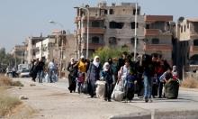 دلالات خروج مدينة داريا من معادلات الصراع في سورية