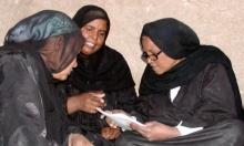 معدلات الأمية في مصر تصل نسبة 23.7%