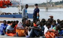 عمال إنقاذ ينقلون 354 مهاجرا بقوارب إلى صقلية