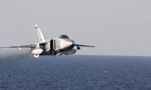روسيا تؤكد اعتراضها طائرات تجسس أميركية