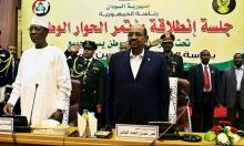 إسرائيل تحث على تحسين العلاقات مع السودان