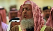 """وسائل إعلام: مفتي السعودية يقول إن الإيرانيين """"ليسوا مسلمين"""""""