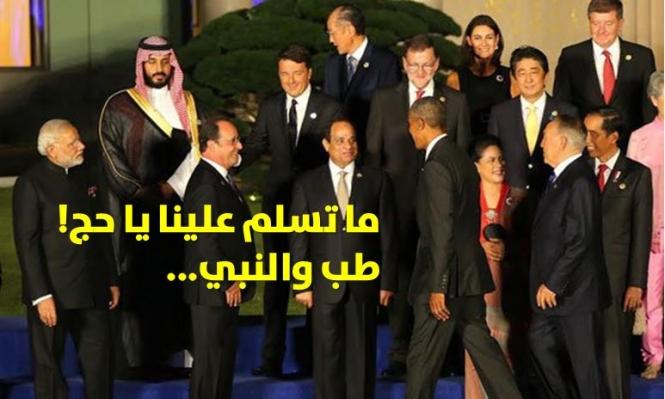 """""""دعارة إعلامية"""": اليوم السابع تفبرك مصافحة أوباما للسيسي"""